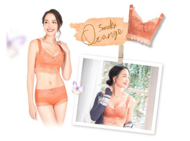 エレアリーナイトブラ スモーキーオレンジ